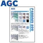 agc-carbpglass-300225