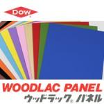 dow-woodlac-300225