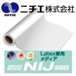 nichie-NIJ-latex300225