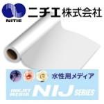 nichie-NIJ-suisei300225