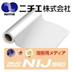 nichie-NIJ-yozai300225
