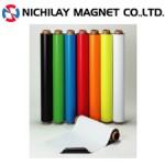 nichilay-mag300225
