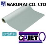 sakurai-CPjet300225