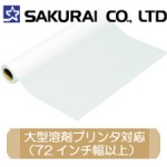 sakurai-KS300225