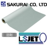 sakurai-LSjet300225