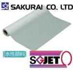 sakurai-SGjet300225