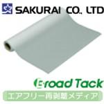 sakurai-broadtack300225