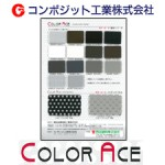 colorace-300225
