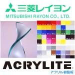 mitsubishi-acrylite-300225