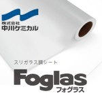 nakagawa-foglas300225