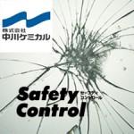 nakagawa-safety300225