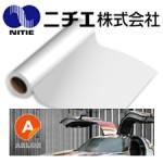 nichie-ARLON300225
