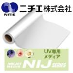 nichie-NIJ-UV300225