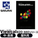 sakurai-VC880-300225