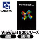 sakurai-VC900-300225