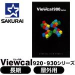 sakurai-VC920930-300225