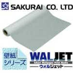 sakurai-Waljet300225