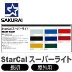 sakurai-starcal-300225