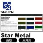 sakurai-starmetal-300225