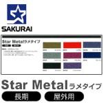 sakurai-starmetalrame-30022