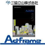 adframe-300225