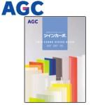 agc-twin-300225