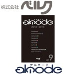 almode-300225