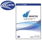 lintec-rumi-300225