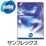 sunflex-300225
