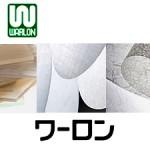 warlon-300225