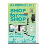 shopforshop_300225