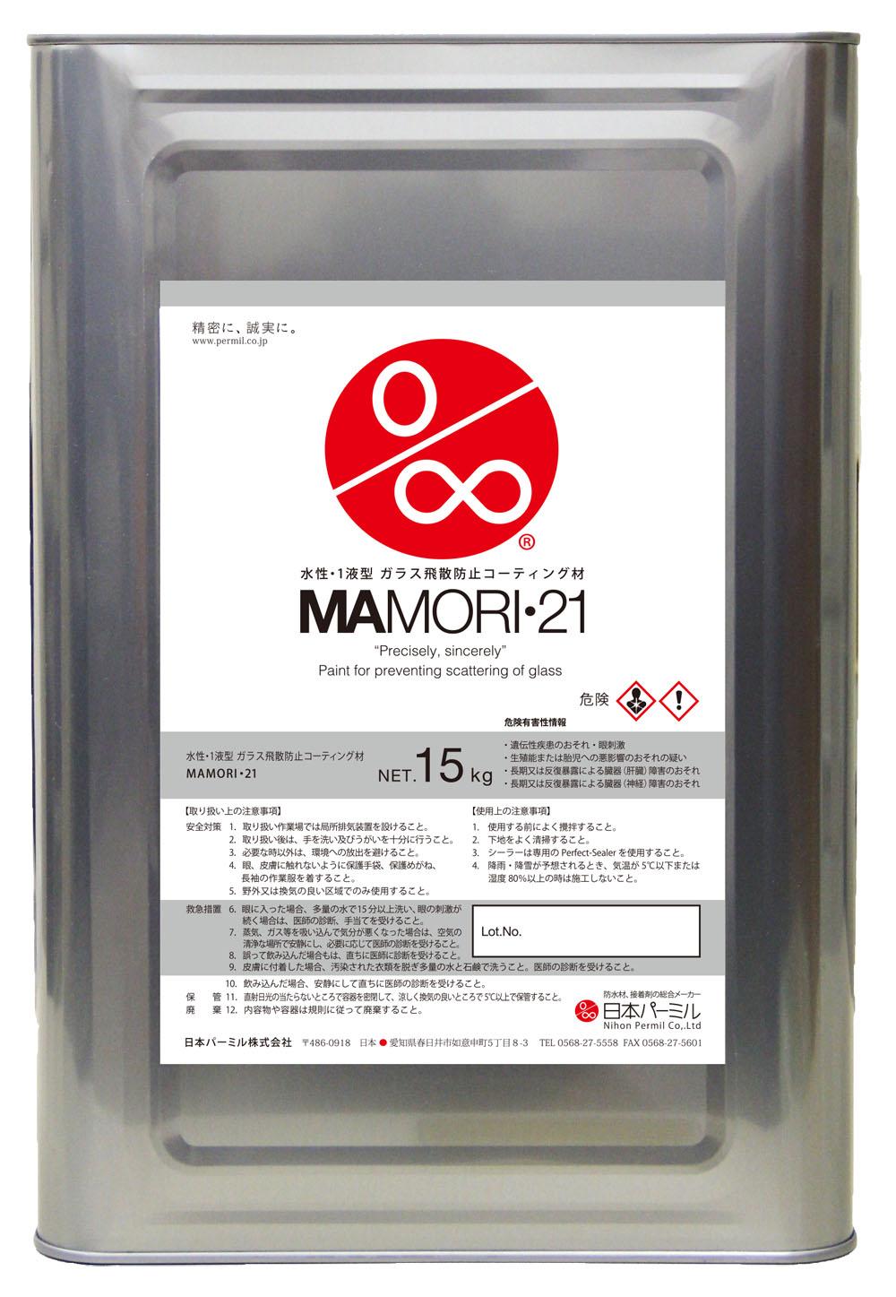 MAMORI・21